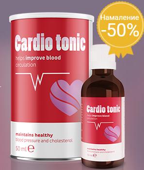 Cardio Tonic Указания за употреба 2019 мнения, цена, форум, отзиви, състав, българия, в аптеките